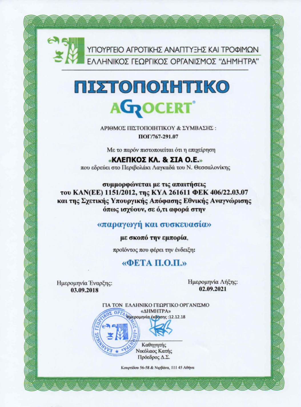 certification_klepkos.png